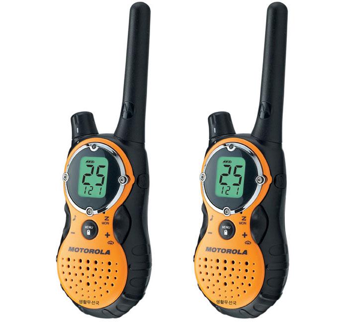 motorola-walkie-talkie.jpg